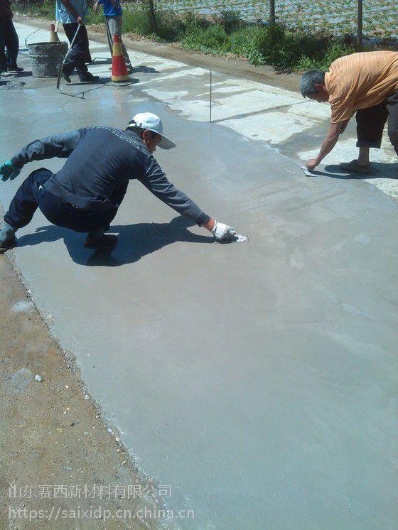 威海卖水泥地面修补材料的生产厂家联系人