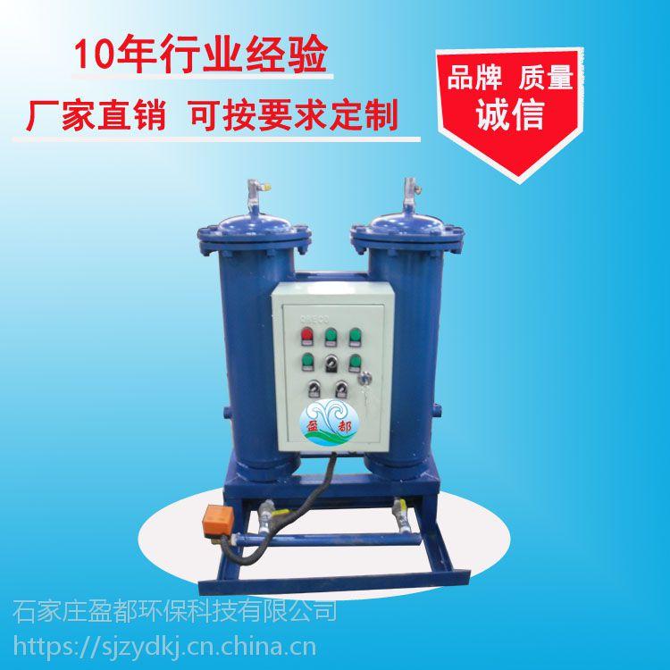榆林供热旁流水处理器型号、包装