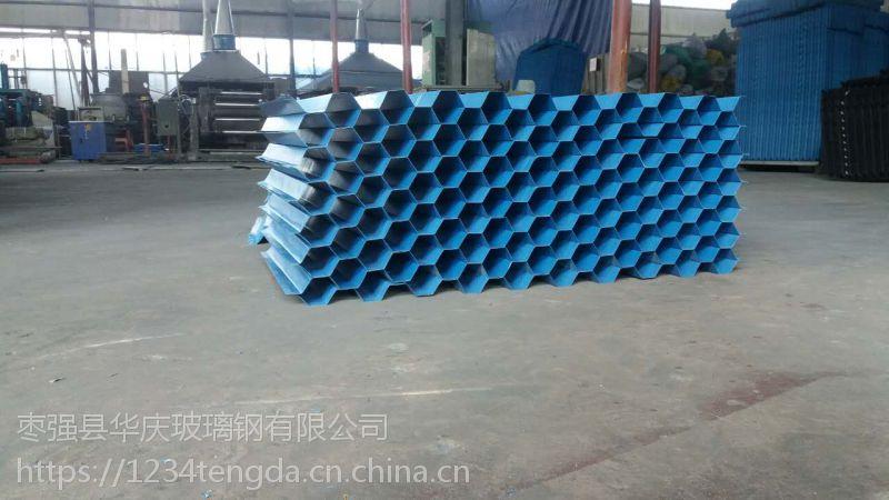 小龙虾养殖试用巢 PVC环保塑料养殖巢 六角龙虾巢 华庆直销