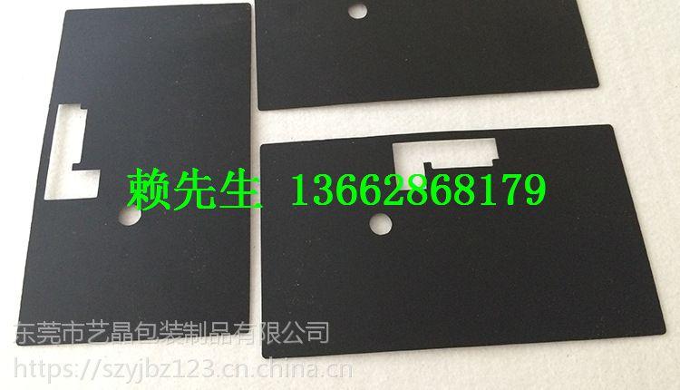 绝缘PC垫片 电子工业绝缘垫片 PC垫圈 艺晶生产
