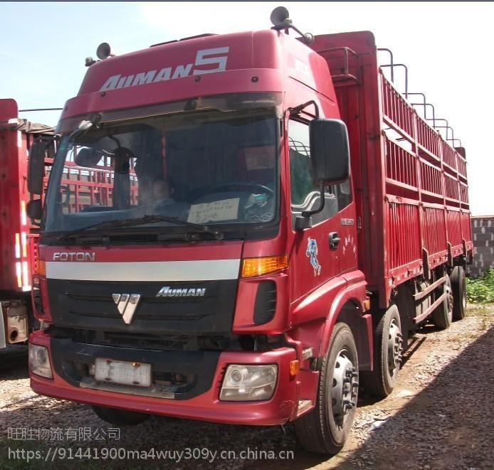 河北唐山昆明17米5平板车 6米8高栏车 厢式车 大货车运输