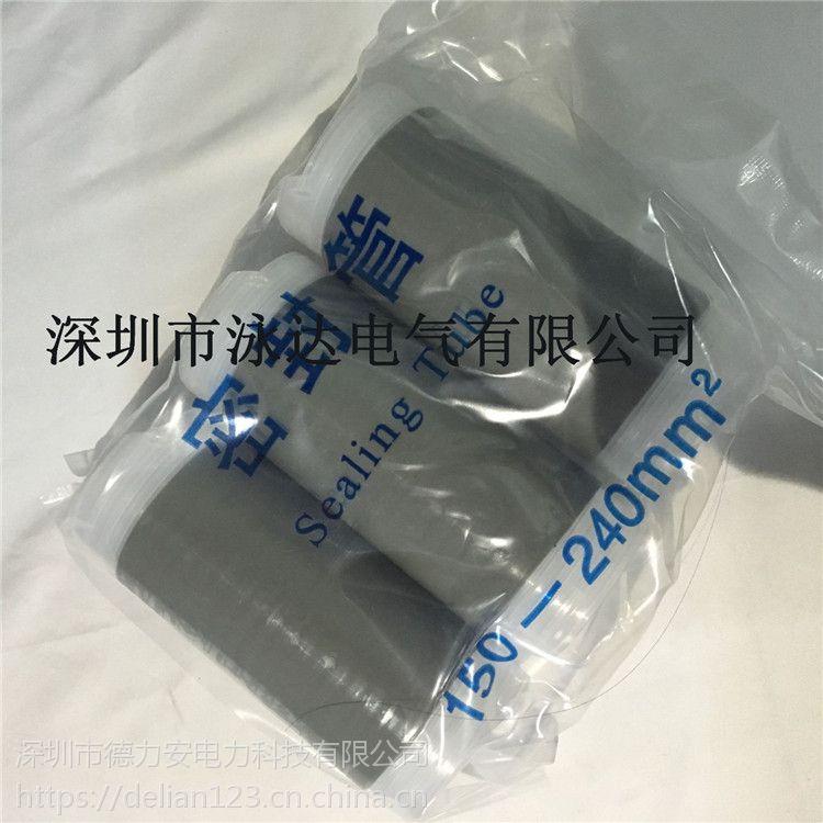 沃尔电缆头 沃尔核材电缆头 沃尔15KV冷缩终端头 冷缩电缆终端头