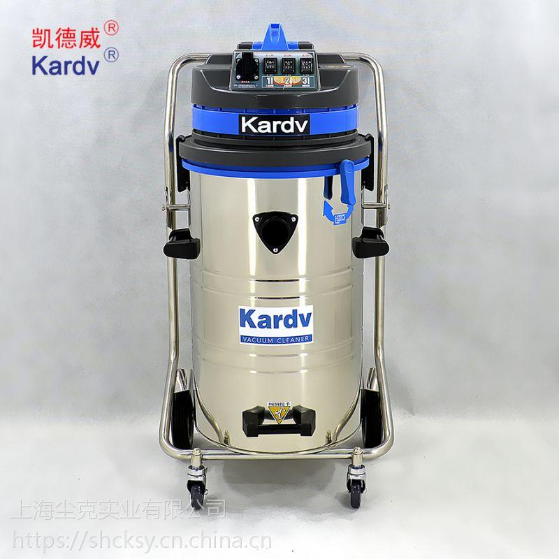 凯德威80L容量手动震尘式吸尘器DL3078B