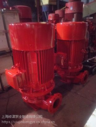 立式多级消防泵组XBD6.0/5G-L喷淋泵价格XBD12/50-HY室内消火栓泵选型