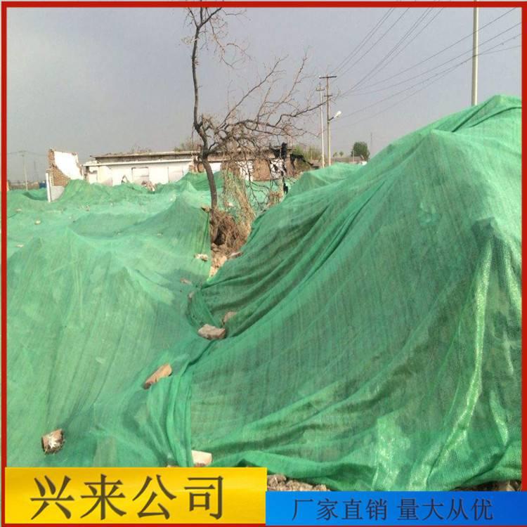 枣庄遮阳防尘网 实用2针盖土网 西安工地防尘网生产厂