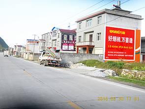 荆州户外广告公司,黄石户外喷绘广告,黄石广告公司喷绘
