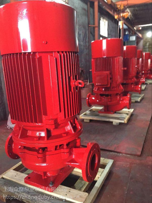厂家直销立式恒压切线泵 XBD4.8/10G-HL 11KW 证书齐全 不阻塞