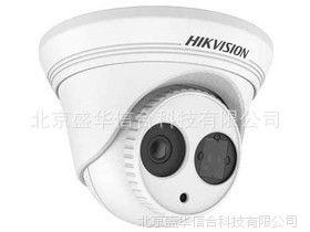 Hikvision/海康威视新款300万红外半球DS-2CD3335D-I5