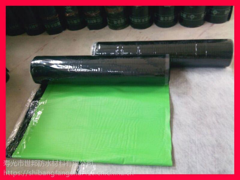 改性沥青无胎国标1.2mm强立交叉膜自粘材料