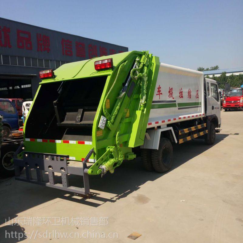 东风压缩自卸垃圾车 农村街道垃圾车 钩壁式垃圾车