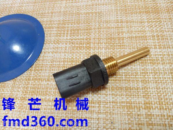 广州锋芒机械卡特E320D水温传感器238-0112挖掘机配件