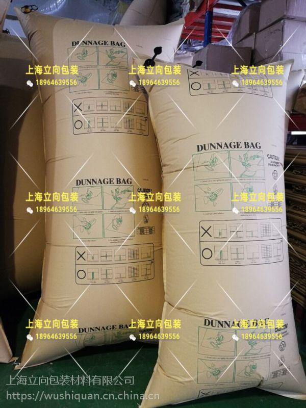 上海立向 厂家直销500*1000MM集装箱充气袋 货柜货箱缓冲气囊