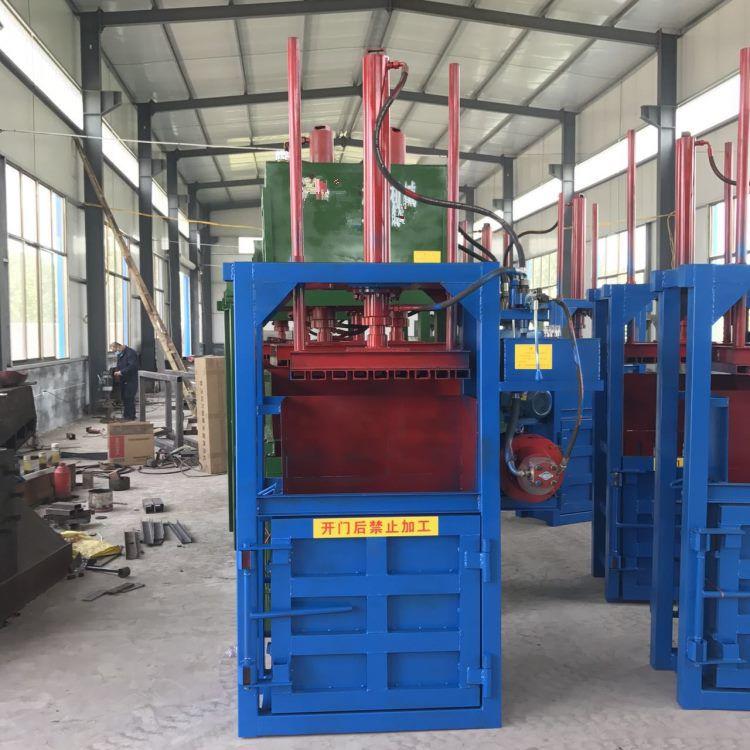 液压打包机厂家定做各种尺寸规格功能液压打包设备