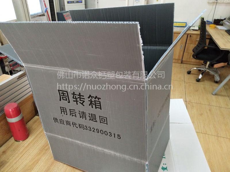 中山钙塑板,定制中山钙塑箱