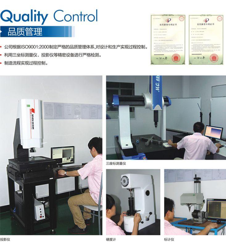 http://himg.china.cn/0/4_277_1047675_733_800.jpg