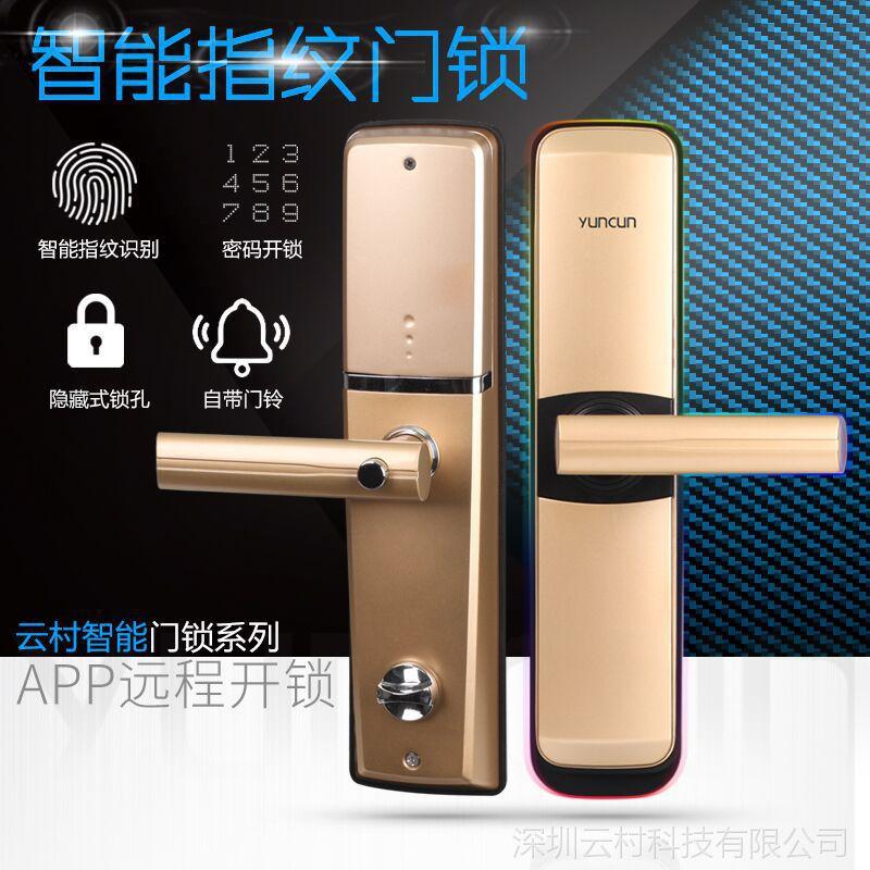 智能门锁家用防盗门锁纹锁密码锁电子刷卡防盗感应锁APP房门