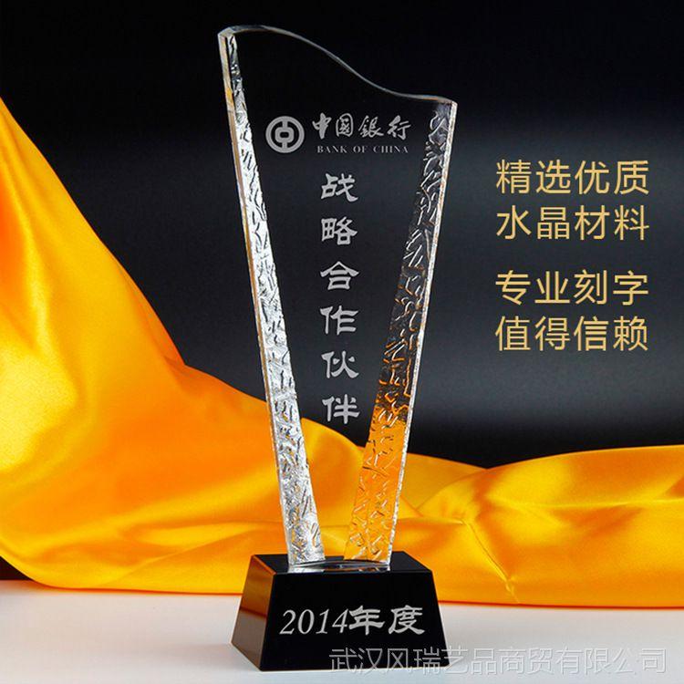 水晶奖杯定制奖牌金属飞扬年底年终企业优秀员工奖颁奖纪念品制作