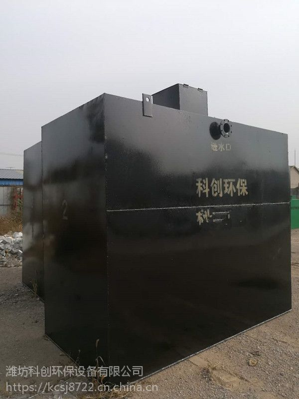 葡萄酒厂废水处理设备质量保障