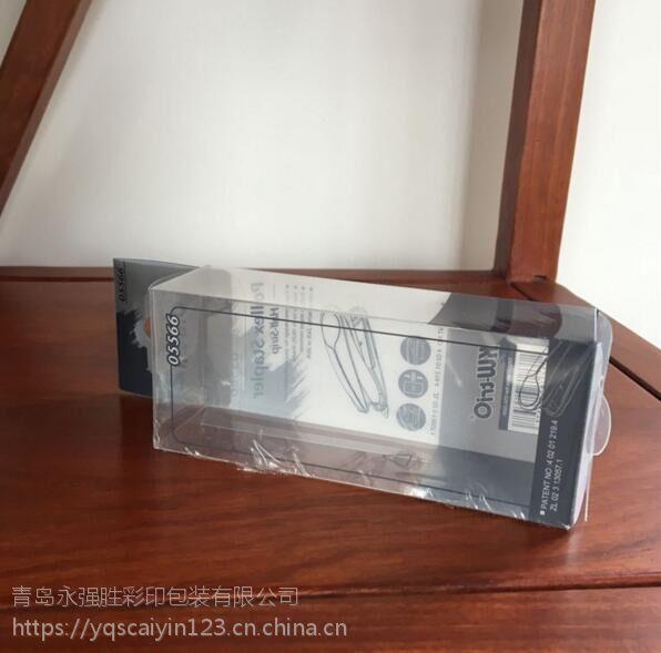 昌邑厂家直销塑料包装盒