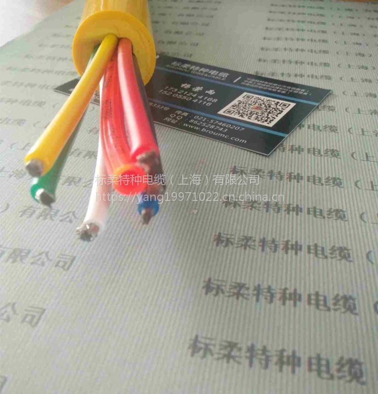 加气管复合型零浮力电缆 导气管电缆