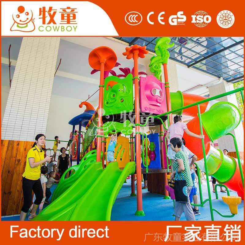 户外大型组合滑梯儿童室外游乐设备全塑卡通玩具滑梯组合定制