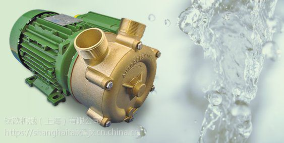 供应zuwa离心泵_zuwa隔膜泵_ISO9001 认证