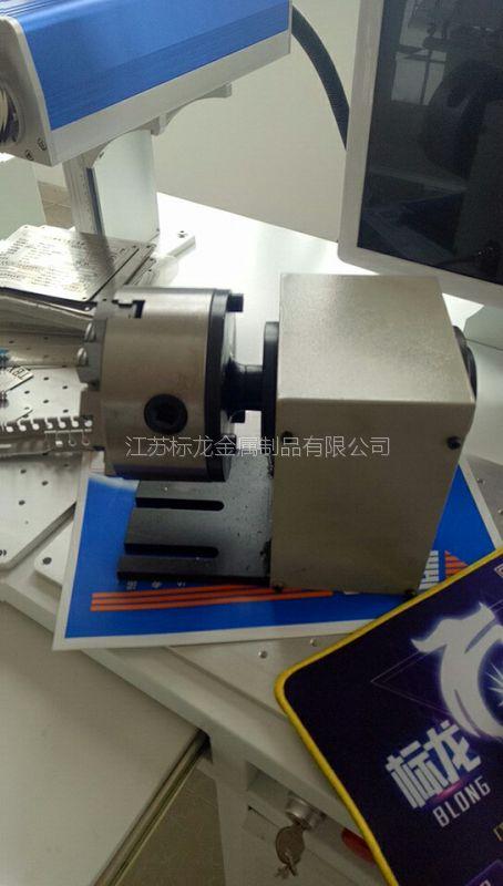 南京金属激光刻字机光纤打标机可雕刻二维码条形码序列号
