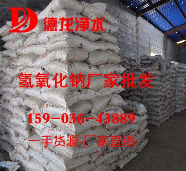 http://himg.china.cn/0/4_277_237934_600_550.jpg