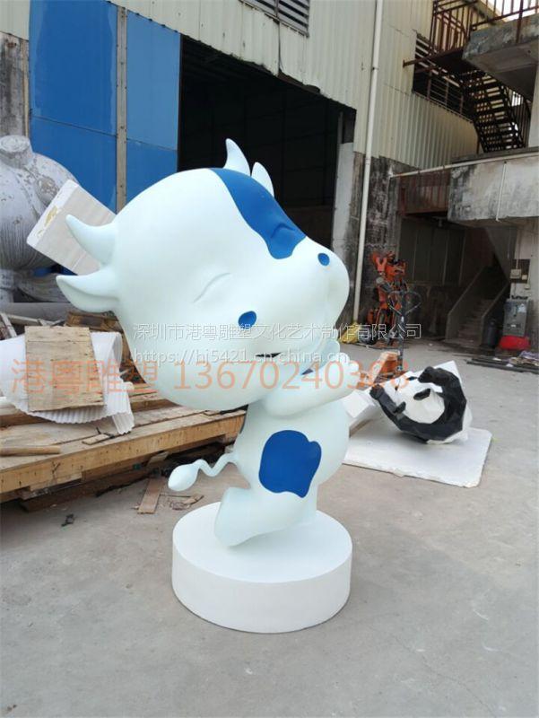 港粤厂家直供卡通奶牛雕塑 广场公园奶牛雕塑摆件 动物装饰摆件
