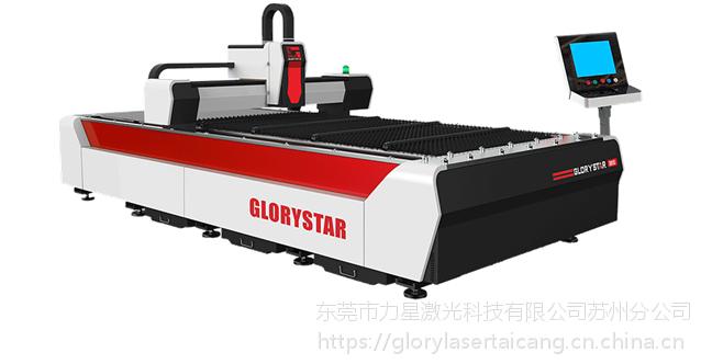 苏州力星激光GS-6015-2000W二手单台面高性价比高速高效