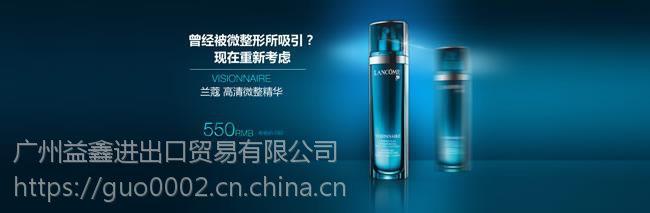 上海精华液进口报关代理申报时间