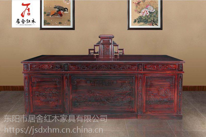 财源滚滚圆台-黑酸枝餐桌-古典中式家具-居舍红木家具厂