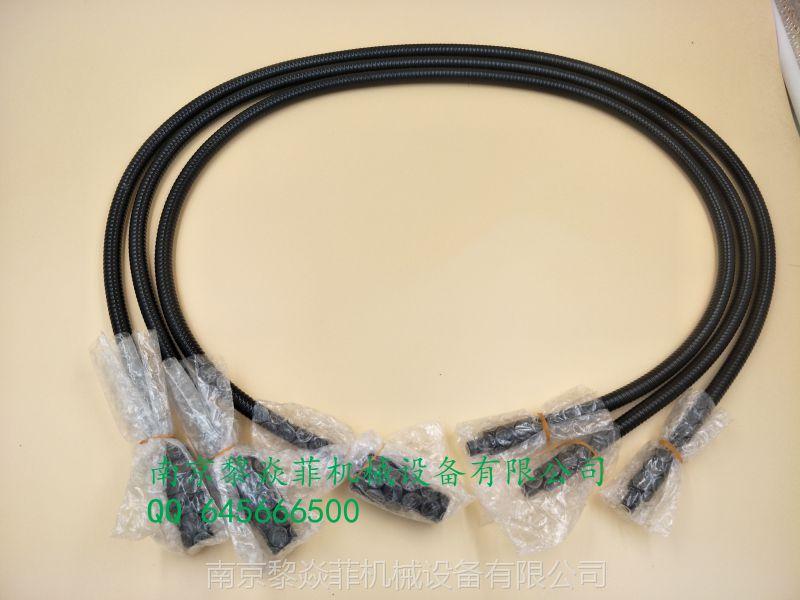 点光源HAYASHI林时计 半固定分支型光纤 LGD2-5L2000