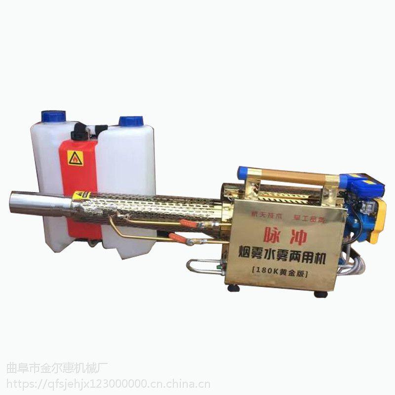 脉冲大动力烟雾机 收藏产品金尔惠弥雾机型号 新型背负式农用烟雾机