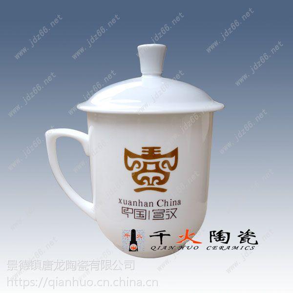 周年纪念礼品定做陶瓷茶杯 陶瓷茶杯定制厂家