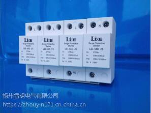 Iimp12.5KA试验一级浪涌保护器厂家