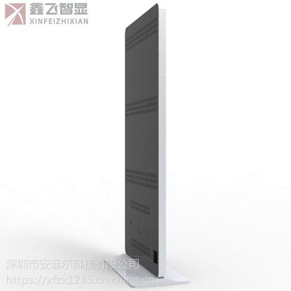 鑫飞XF-GG65KL 65寸竖屏网络播放器安卓触控液晶安卓广告机立式触摸屏查询一体机