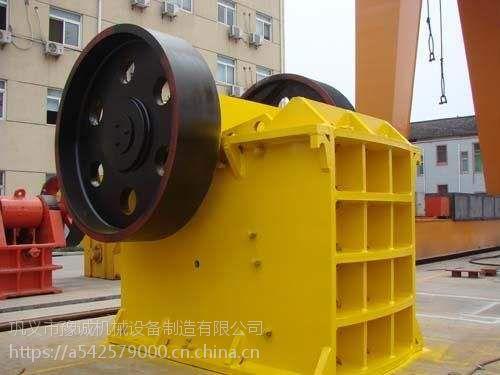 新疆豫诚PE2100颚式破碎机厂家直销,性能卓越