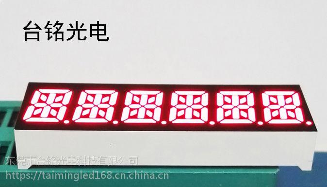 【台铭光电】供应米字数码管,高节能高亮红光米字数码管,长寿命数码管 厂家直销
