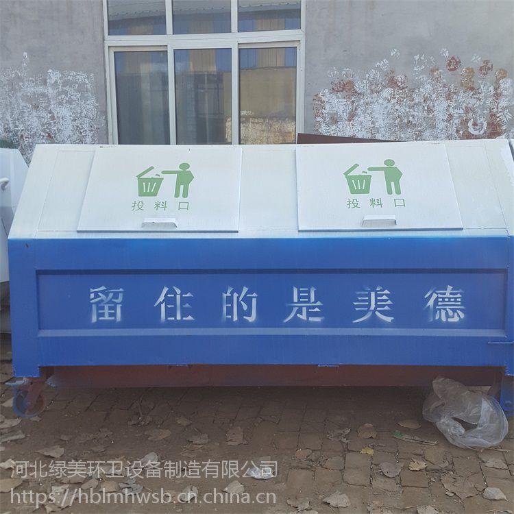 钩臂垃圾箱厂家直销 环卫设备生产厂家
