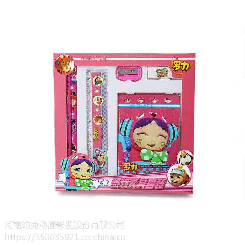郑州原创动漫卡通小学生儿童文具套装源头批发