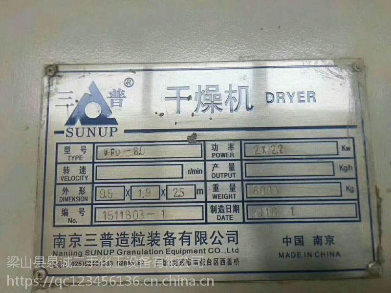 海天油脂低价转让1400型闪蒸干燥机 二手化工设备