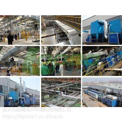 供应青岛路博专业 工业厂房整体通风系统
