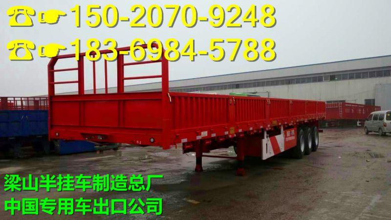 http://himg.china.cn/0/4_278_237004_800_450.jpg