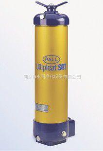 ET718-DR-03ZXC0离子树脂滤芯,脱酸滤芯厂家