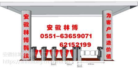 【滁州工地翼闸】滁州工地三辊闸安装/滁州工地摆闸销售