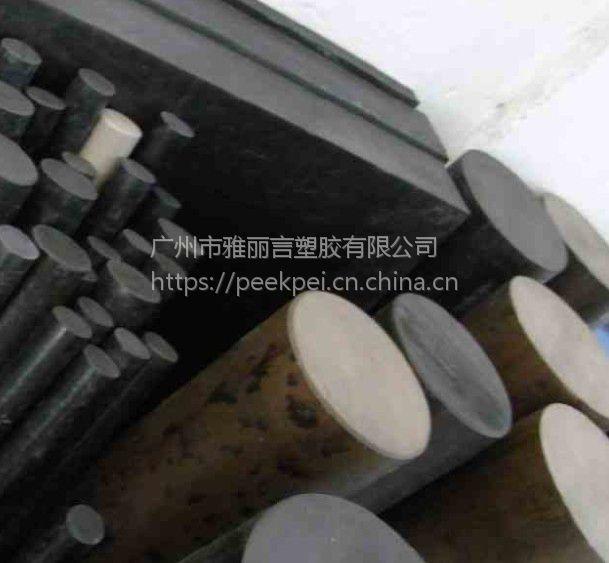 防静电聚醚醚酮板,进口聚醚醚酮板批发,进口聚醚醚酮板批发