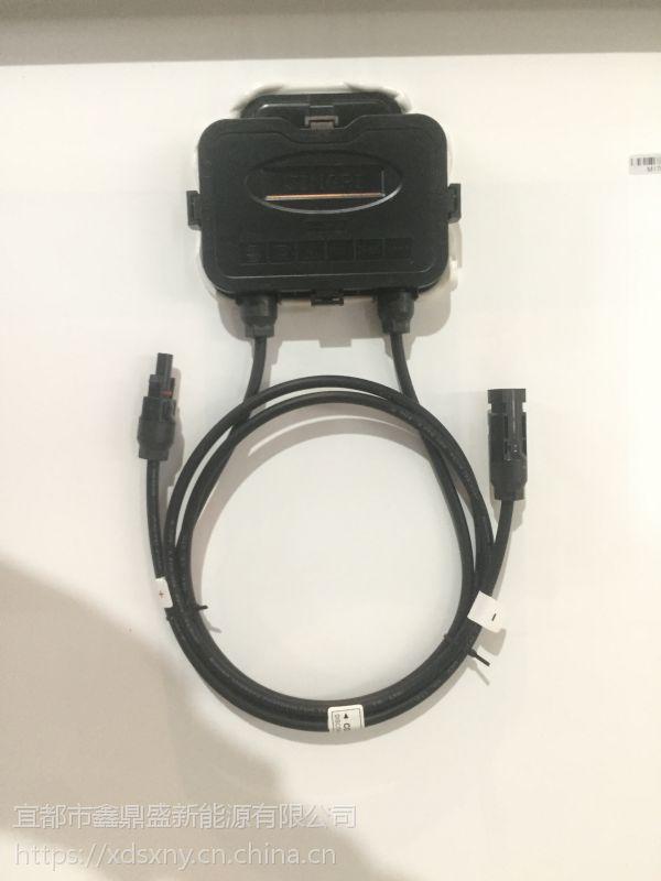鑫鼎盛XDS-M-200高效单晶硅组件 A级太阳能光伏电池板