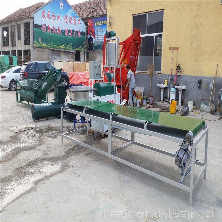 带式输送机 供应不锈钢粉条运输机带