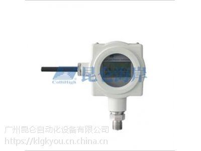 JYB-KB-CW1000防爆无线通讯压力变送器(无线压力传感器)厂家特价